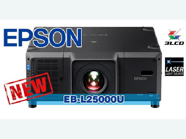 Epson-videoproiettori-reggio-emilia-romagna