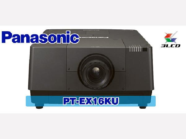 Panasonic-impianti-audio-video-progettazione-modena